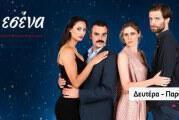 Χωρίς Εσένα: Η Μαρία ανακαλύπτει ότι η Αλεξάνδρα είπε την αλήθεια στον Γιάννη (trailer)