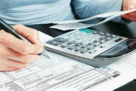 Ποιοι φόροι μπορεί να μειωθούν και υπό ποιες προϋποθέσεις
