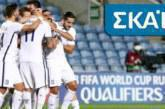 Ο δύσκολος αγώνας της Εθνικής με το Βέλγιο στον ΣΚΑΪ