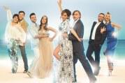 «Mamma Mia»: Συνεχίζεται στο Θέατρο ΑΚΡΟΠΟΛ μέχρι 30 Απριλίου