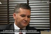 Δικηγόρος οικογένειας Παντελίδη: «Δεν υπάρχει πόρισμα που να λέει ότι οδηγούσε ο Παντελής»