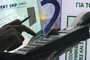 Δεδομένη η μείωση του αφορολογήτου- Ενδεχόμενη επιβάρυνση 800 ευρώ ετησίως