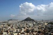 Παραμένει «ανοιξιάτικος» ο καιρός – Αναλυτική πρόγνωση (video)