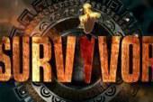 Survivor: Λύκειο διοργανώνει πενθήμερη εκδρομή στον Άγιο Δομίνικο!