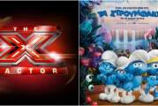 Από το X Factor στα Στρουμφάκια: Ποιος Έλληνας τραγουδιστής θα υποδυθεί τον Σπιρτούλη;