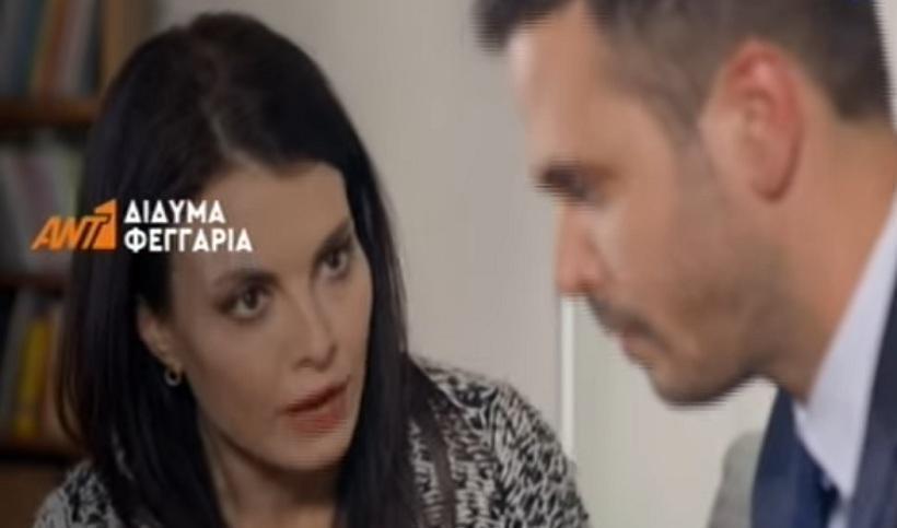didima-fengaria-sokarismeni-me-tin-apokalipsi-tou-oresti-i-aliki-trailer