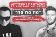 «ΠωΠωΠω»: Το… καυτό ντουέτο του Λευτέρη Πανταζή με τον Κωνσταντίνο Νάζη