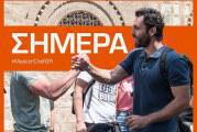 MasterChef: Ποια ομάδα θα πάει εκδρομή με τον Γιάννη Αποστολάκη; (trailer)