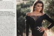 Ειρήνη Παπαδοπούλου: To survivor girl μάς δείχνει το εκπληκτικό κορμί του