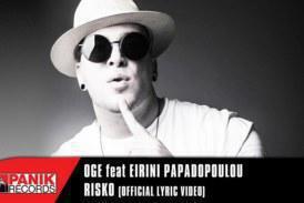 Ρίσκο: Το νέο τραγούδι του OGE με την Ειρήνη Παπαδοπούλου (Official Lyric Video)