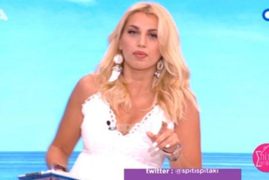 Το μήνυμα της Κωνσταντίνας Σπυροπούλου στον Alpha και το «καρφί» (video)