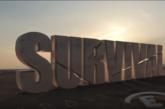 Αυτός είναι ο πρώτος διάσημος που έκλεισε για το Survival