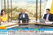 Καλημέρα Ελλάδα: Όσα είπε ο Γιώργος Παπαδάκης στην πρεμιέρα