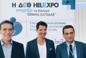Σάκης Ρουβάς: Το κάλεσμα από τη Θεσσαλονίκη για καλό σκοπό (Video)
