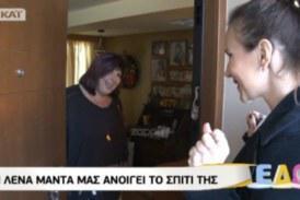 Λένα Μαντά: Έχετε δει το υπέροχο σπίτι της στο Καπανδρίτι;