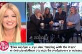 Ο Γιώργος Λιάγκας έδωσε την πρώτη του συνέντευξη στη Φαίη Σκορδά