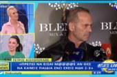 Πωλίνα Τριγωνίδου: Κατάφερε και έφερε εκτός εαυτού τον Πέτρο Κωστόπουλο