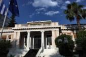Στην «αντεπίθεση» η Κυβέρνηση – Φέρνει νέο νόμο για τις τηλεοπτικές άδειες