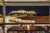 Το Μπρούσκο γευμάτισε στο 360 Degrees με θέα την Ακρόπολη (pics)