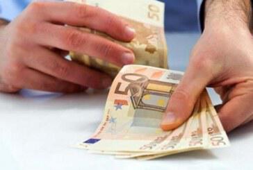 Πληρώνονται κάρτα σίτισης, οικογενειακά επιδόματα ΟΓΑ, ΚΕΑ και επίδομα ενοικίου