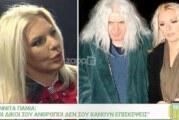 Αννίτα Πάνια – Νίκος Καρβέλας ξανά μαζί! (video)