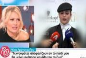 Ξέσπασε η Νένα Χρονοπούλου για τη νομοθεσία των ΑΜΕΑ – Έξαλλη η Φαίη Σκορδά