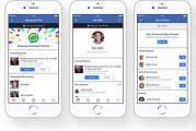 Το Facebook λάνσαρε Messenger για παιδιά κάτω των 13
