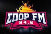 Ο Βάιος Τσούτσικας, νέος διευθυντής στον ΣΠΟΡ FM 94,6