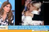 Αλέξανδρος Λυκουρέζος – Νατάσα Καλογρίδη: Όλο το παρασκήνιο της βραδιάς