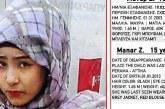 Εξαφανίστηκε 15χρονη στο Πέραμα – Σε εξέλιξη οι έρευνες