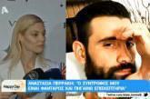 Αναστασία Περράκη: Η απάντηση για την αφιέρωση του Μιχάλη Μουρούτσου στη Λάουρα Νάργες