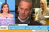 Πέτρος Κωστόπουλος: «Η Μαρία Μπακοδήμου προσπαθεί να κάνει αξιοπρεπές ένα αναξιοπρεπές παιχνίδι»