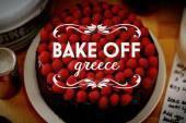 Bake Off Greece: Έρχεται το φθινόπωρο στον Alpha!