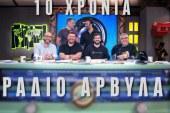 Δέκα Χρόνια Ράδιο Αρβύλα: 2008 -2018