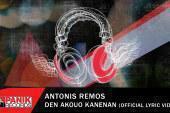 Δεν ακούω κανέναν: Το πρώτο τραγούδι του Αντώνη Ρέμου στην Panik Records