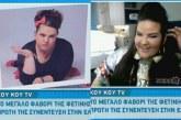 Eurovision 2018: Πώς αντέδρασε η Netta του Ισραήλ όταν της έδειξαν την Σοφία Βογιατζάκη;