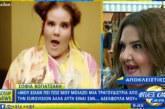 Πώς αντέδρασε η Σοφία Βογιατζάκη όταν της είπαν ότι μοιάζει με το φαβορί της Eurovision;