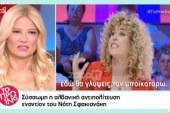 Γενικός ξεσηκωμός στην αλβανική τηλεόραση για τον Νότη Σφακιανάκη: «Εδώ στην Αλβανία που έχεις φτύσει, εδώ θα γλείψεις»!
