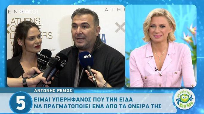 Μπομπ Σφουγγαράκης dating αμμώδης